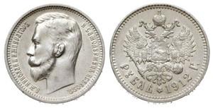 Обиходный 1 рубль Николая II