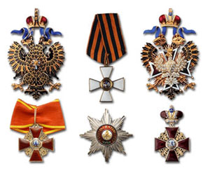 Ордена Царской России