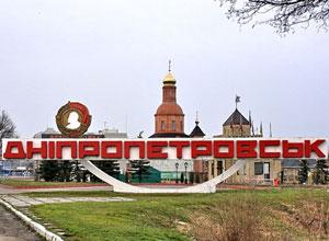 Скупка наград из драгоценных металлов в Днепропетровске