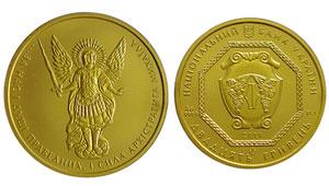 Украинские инвестиционные монеты