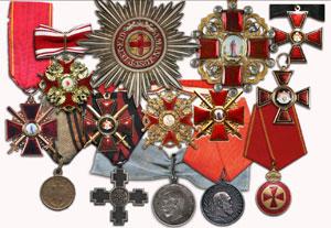 Виды наград Царской России