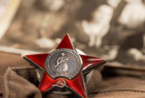Стоимость орденов и медалей