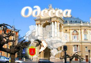 Где продать награды в Одессе