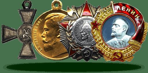 Награды из драгметаллов